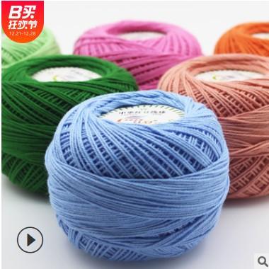 厂家批发3#丝线钩针宝宝线坐垫针织线钩编织定制夏季钩帽线蕾丝线