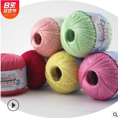 8#号蕾丝线钩针线棉线钩编线钩针毛线夏季婴定制儿童宝宝毛线棉线