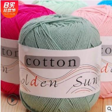 cotton儿童线 8股线婴儿毛线手编针织宝宝毛衣外套毛线 围巾毛线