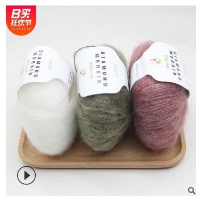 厂家定制小马海毛毛线 披肩围巾线手编细线 配线围巾毛衣钩针线