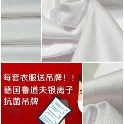 防止液体渗透;隔离病菌抗细菌 ;防静电 ;耐氯漂 4防医用面料 4防衬衫面料