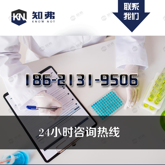 知弗 纺织面料成分析  面料检测机构  面料配方生产技术改进