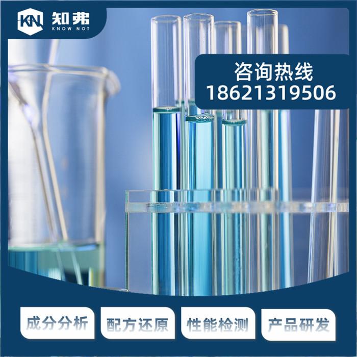 家用面料固色剂配方    面料常用直接固色剂组分比例分析   知弗生产技术改进