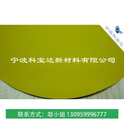 科琦达定做0.21mm黄色胶尼龙PVC雨衣面料PVC防水面料