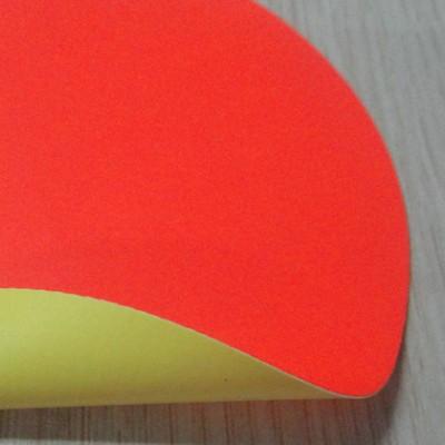 桔红色PVC防化服面料海帕龙橡胶防化服面料及改性橡胶面料