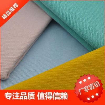 青岛瑞昌纺织全棉12安10S/2*2帆布340克漂白、染色 、坯布现货 化纤坯布