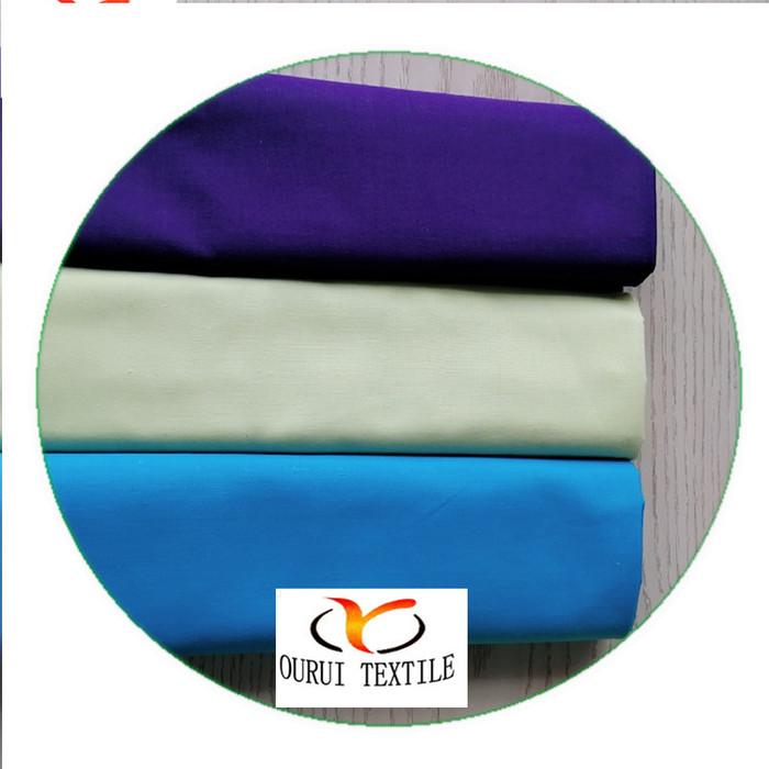 晋州泰达纺织 涤棉坯布