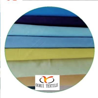 晋州泰达纺织 生产涤棉坯布口袋布,服装里布,腰里布,衬衫面料