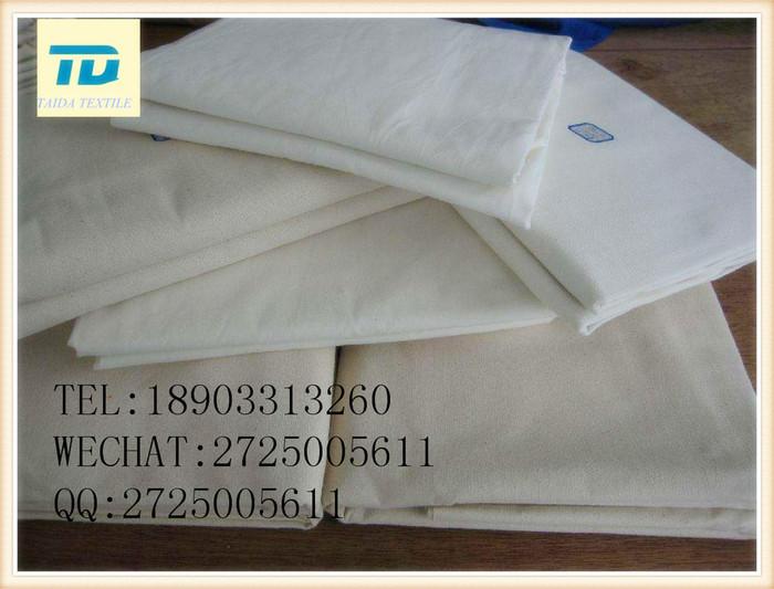 供应涤棉96*72,110*76,133*72坯布,漂白,黑色,半漂 TD432646