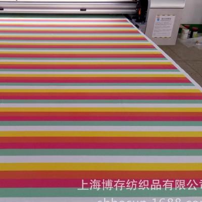纯棉帆布数码印花打样一米起印棉麻帆布料数码印花加工