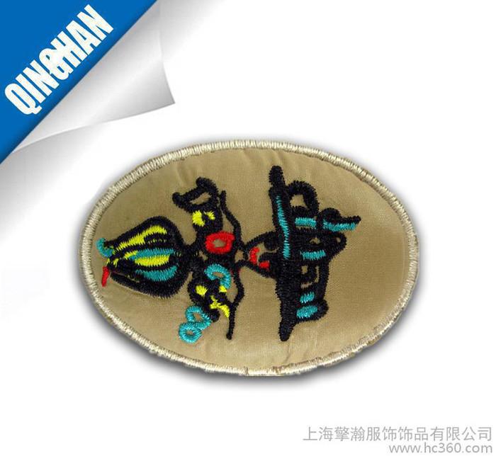刺绣标充棉 织唛章订做锁边  服装辅料直销 支持免费设计
