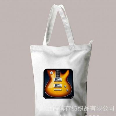 大容量妈咪棉麻帆布手提包数码印花广告购物环保手袋印花加工
