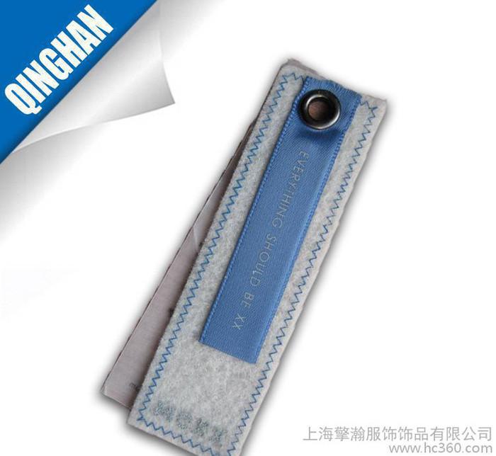上海擎瀚织唛直销 布吊牌定做 创意服装辅料吊牌