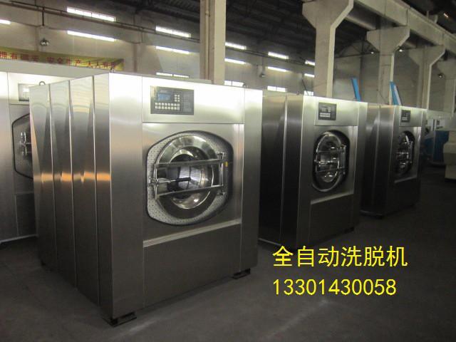 工作服清洗机清洗煤矿工作服的全自动洗衣机