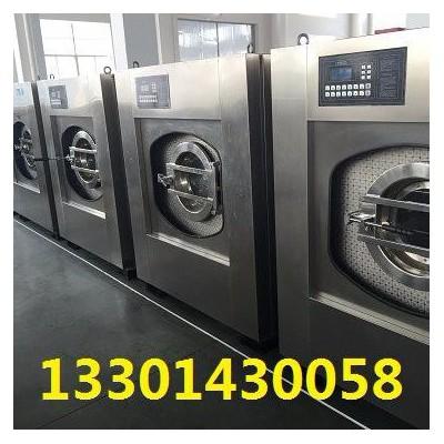 洗工作服的洗衣机通江制造
