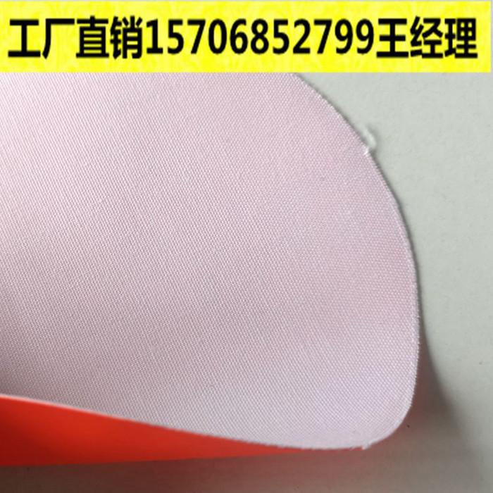 荧光橙色海上作业工作服耐酸碱防化服面料