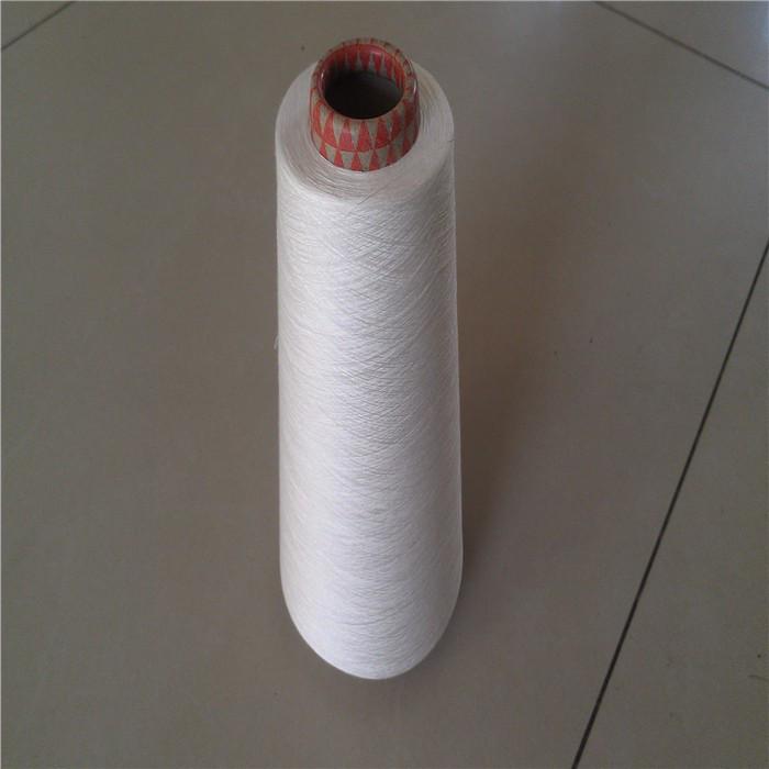 德州申力纺织科技常年在机生产供应大豆纤维 皮马棉 有机棉 彩棉 麻赛尔 竹炭 芦荟 牛奶 珍珠 铜纤维等差别化纱线!