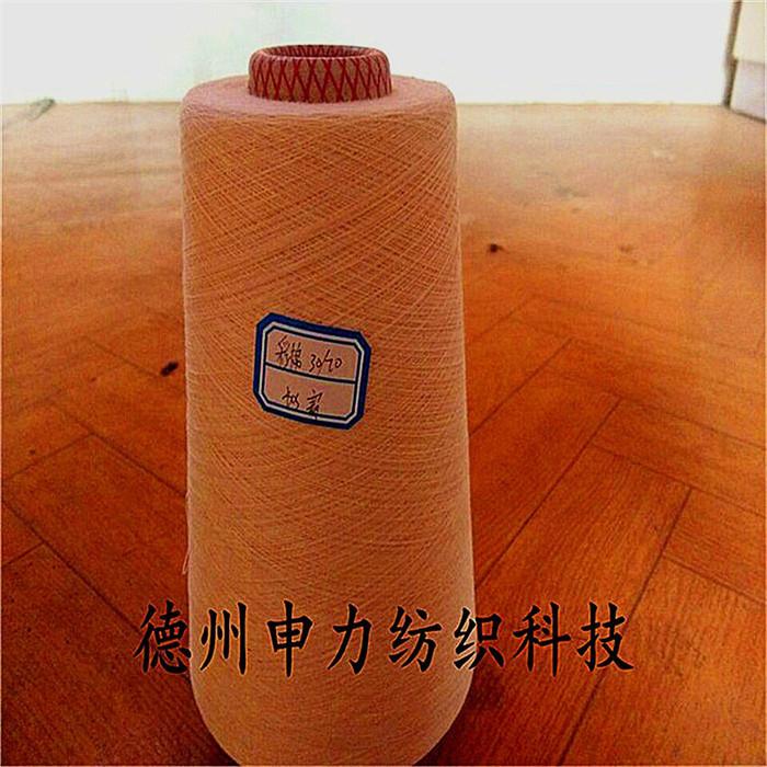 德州申力纺织科技常年在机生产供应天然彩棉 皮马棉 长绒棉 有机棉 竹炭 麻赛尔 等差别化纱线!特殊支数规格可定纺!
