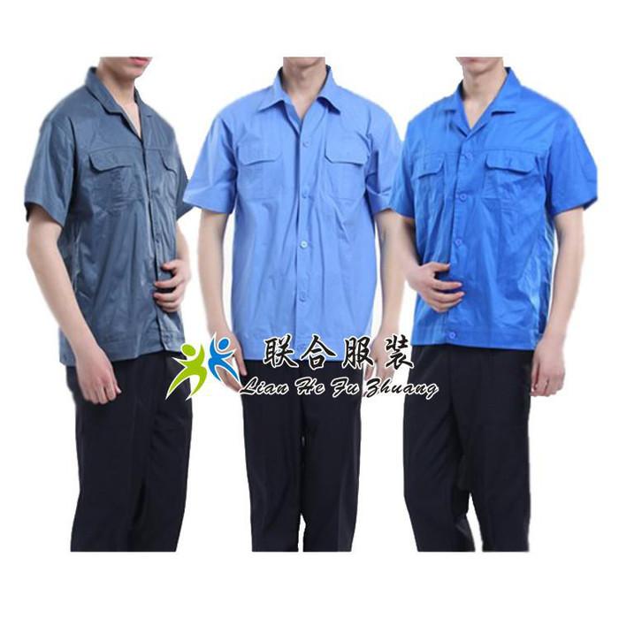 供应夏季工作服 定做短袖工作服 劳保工作服 汽修服套装 工程服 夏季工装 印字