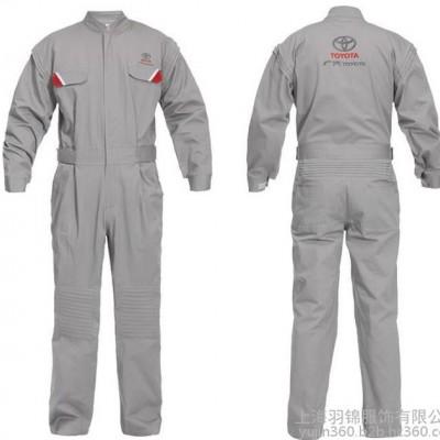 本厂专业生产/订购:POLO衫、T桖衫、衬衫、工作服、职业装、保安服、特种工作服、欢迎询价!