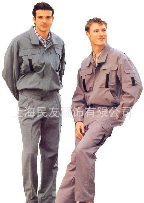 【专业品质】定做工装厂服216上海工作服定做【价格优惠】