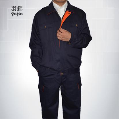 供应羽锦专业定做生产加厚全棉 阻燃工作服 制服 电焊工作服 防阻燃套装