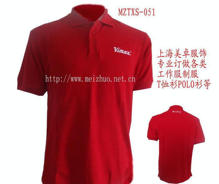 上海定做工作服厂 夏季T恤衫 秋季长袖全棉恤衫