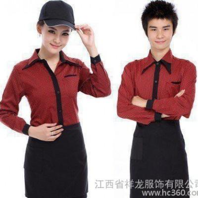 新款服务员工作服 夏装男女工装长袖餐厅饭店快餐店制服定做