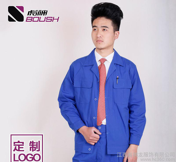 春秋劳保工作服 耐磨透气细帆布单层长袖工装 支持定制可印lo