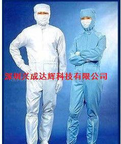 直销防静电工作服条纹  防静电连体服  防静电无尘服白色