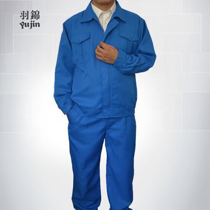 供应羽锦 定做定做生产防静电 防酸碱工作服 防化服 化工耐酸碱防护服套装