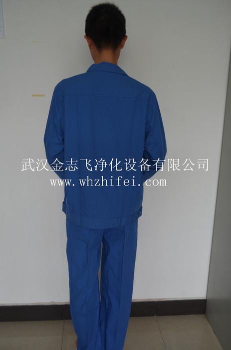 金志飞防静电连体服|连体防静电工作服|连体防护服**