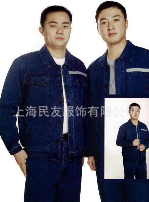 专业定制夹克衫防静电工作服49