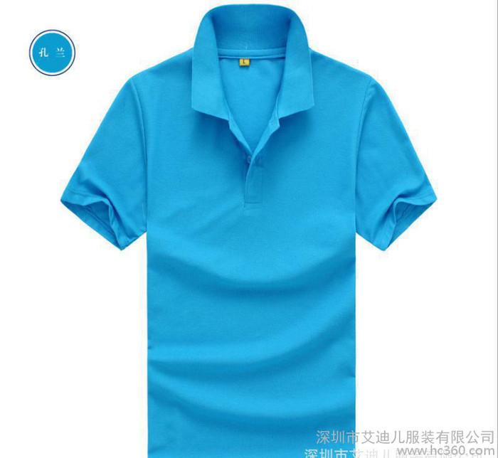 短袖翻领t恤纯棉polo定制工作服广告衫文化衫定做工班服装印