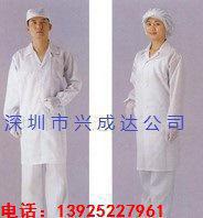 直销防静电无尘服,防静电连体服,防静电工作服条纹质量稳定
