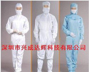 大量防静电工作服,防静电无尘服,防静电连体服质量好价格优