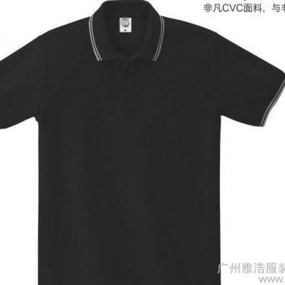 订制餐厅服务员工厂工作服短袖纯棉T恤来料加工包工包料