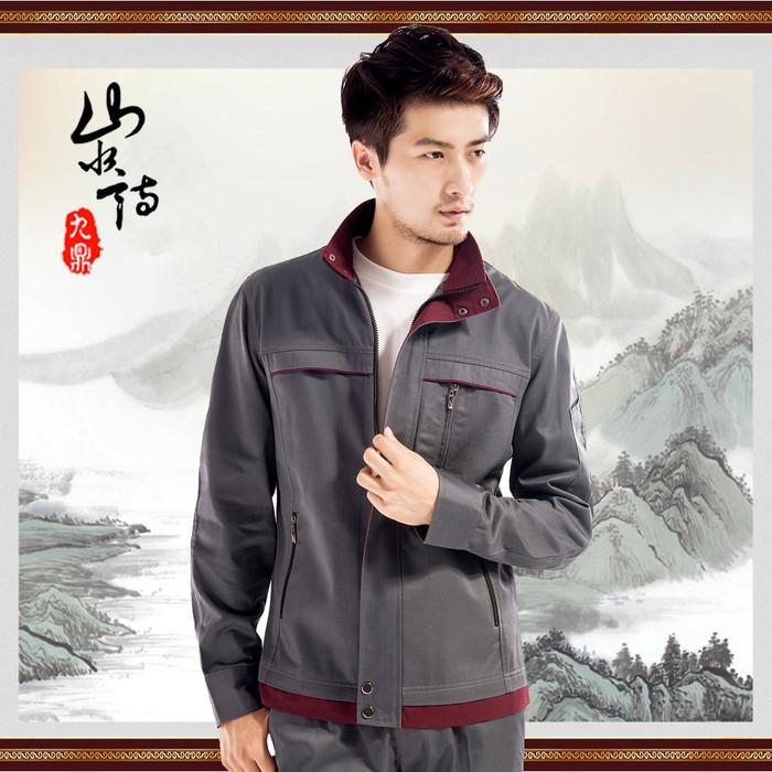 长袖 工作服定制工程服套装定做夹克单件上衣工装机修套装劳保服