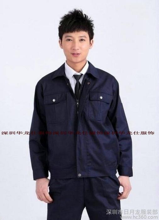 精美工作服、制服、厂服、T恤、广告衫、围裙等,质量保证!