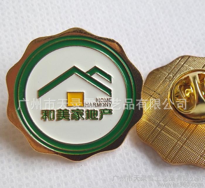 广东企业标志LOGO徽章定做/公司工作服佩戴胸章定制/制服胸牌定做