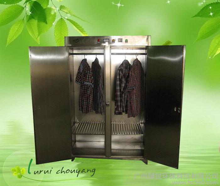 供应绿锐LR-XD臭氧消毒柜  工作服工衣消毒柜 工作服臭氧消毒柜 臭氧柜