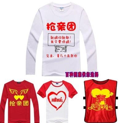 颖群 DIY定制 班服定做 免费设计 工作服 文化衫 活动衫 团体服  来图定制