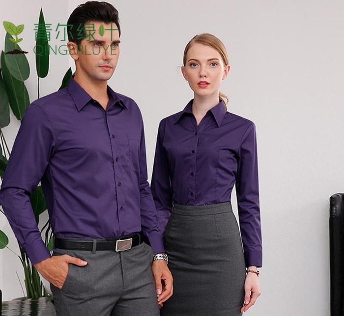 秋职业装男女同款工作服长袖商务衬衫正装面试装免烫衬衣工装