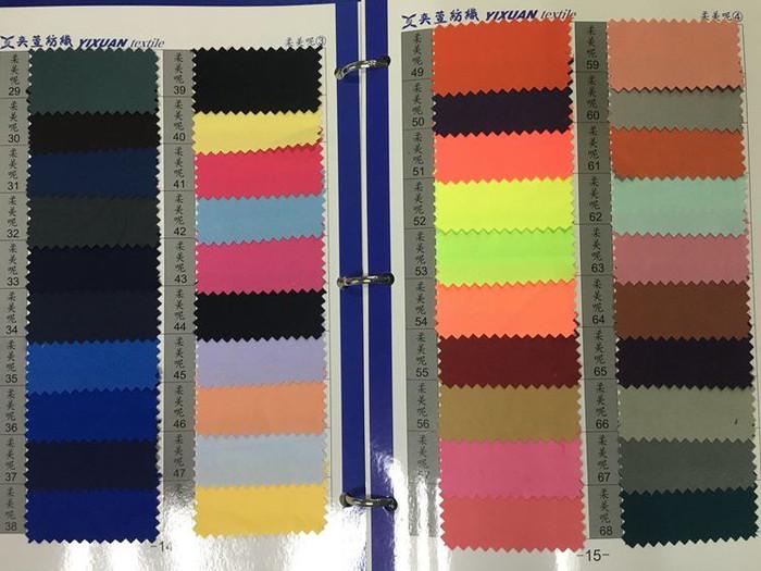 工厂现货直销全涤斜纹柔美呢面料  颜色多样工作服 职业装