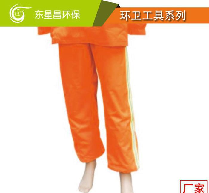 防水环卫服 反光雨衣雨裤套装 交通安全橙色工作服 清洁工人服装