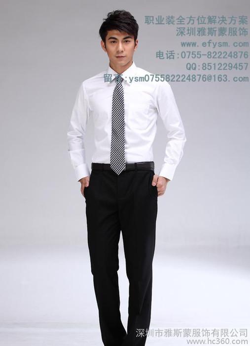 男士衬衫 男式 长袖 韩版修身职业正装白衬衣 男装商务休闲工作服