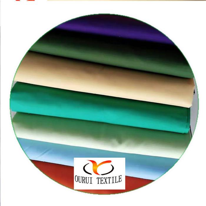 晋州泰达纺织涤棉 工作服  衬衫面料,