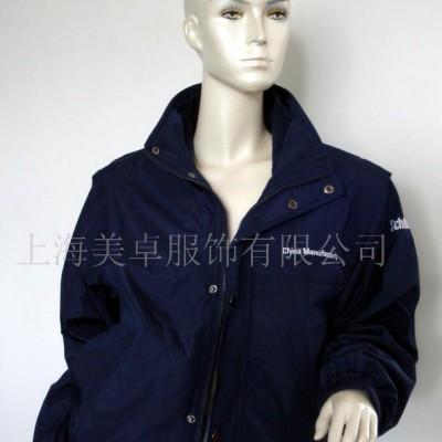 上海工作服 厂服定做 冬季茄克衫 冬季棉袄定做DJMA-00