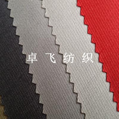 现货全棉/涤棉工作服面料,工装面料斜纹平纹