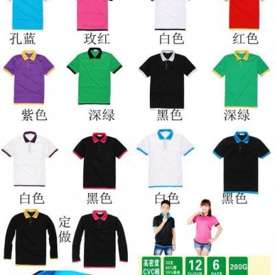 供应快朵广告衫B7-1丝光棉双领工作服订做